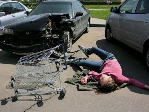 Acidente Automobilístico